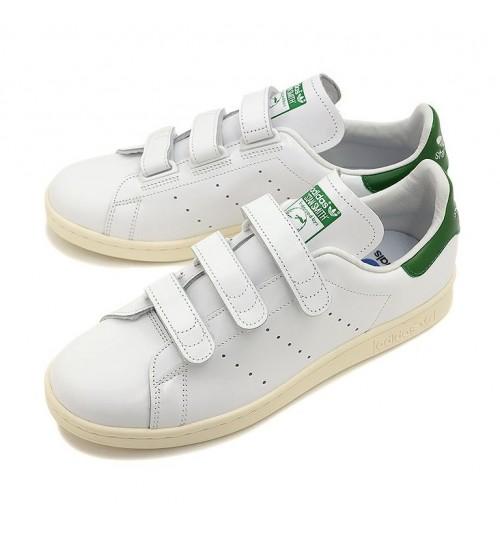 Adidas Stan Smith CF NIGO №44 - 46