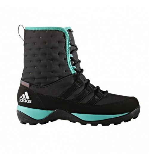 Adidas Libria ClimaProof №40