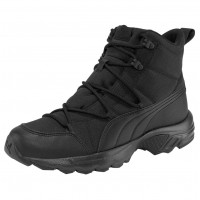Puma Axis Boot TR №41 - 44