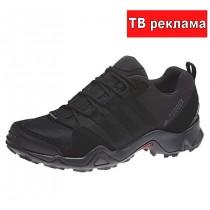 Adidas Terrex AX 2 Climaproof №42 и 42.2/3