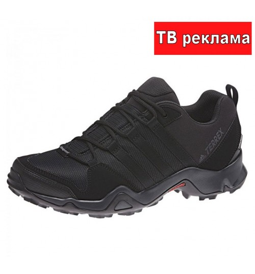 Adidas Terrex AX 2 Climaproof №42