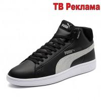 Puma Smash V2 PURE-TEX №38 - 48.5