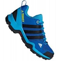 Adidas Terrex AX 2 Climaproof №35 - 40