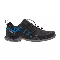 Adidas Terrex Swift R2 GORE-TEX №42 и 45.1/3