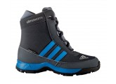 Adidas AdiSnow Climaproof №28 - 35