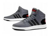 Adidas Hoops 2.0 №42.2/3 - 44