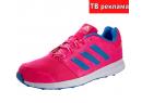 Adidas LK Sport 2 №38.2/3 - 40