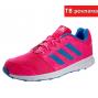 Adidas LK Sport 2 №38.2/3 и 40